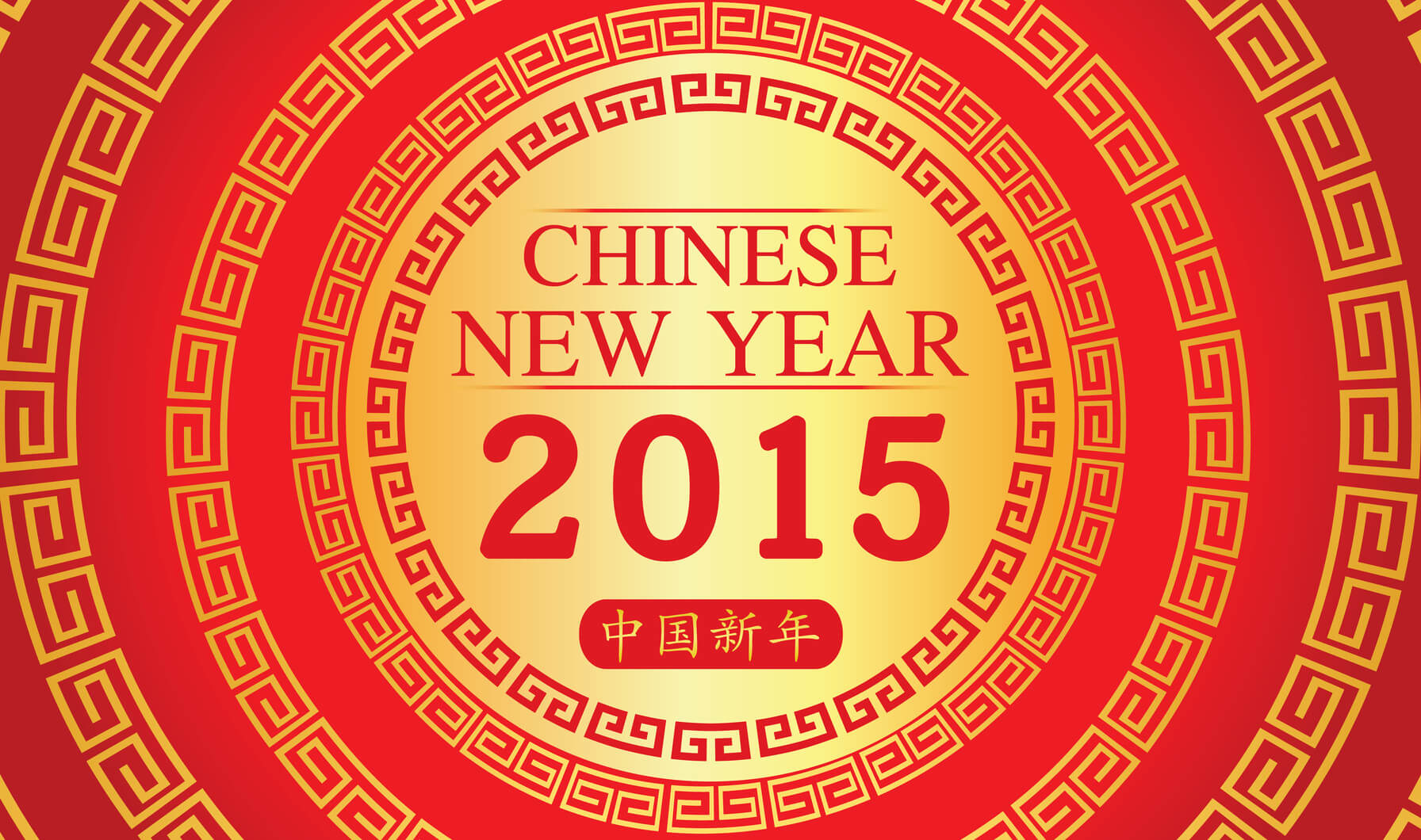 Chinese New Year Sale: Enjoy Discounts While They Last!